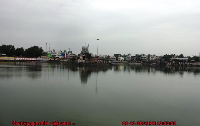Tiruvarur Kamalayayam Tank
