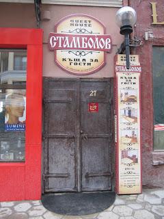 Stambolov guesthouse, hoteles veliko tarnovo