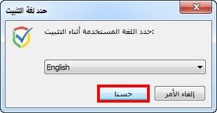 تحميل برنامج beoutq للايفون
