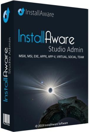 InstallAware%2BStudio%2BAdmin.png