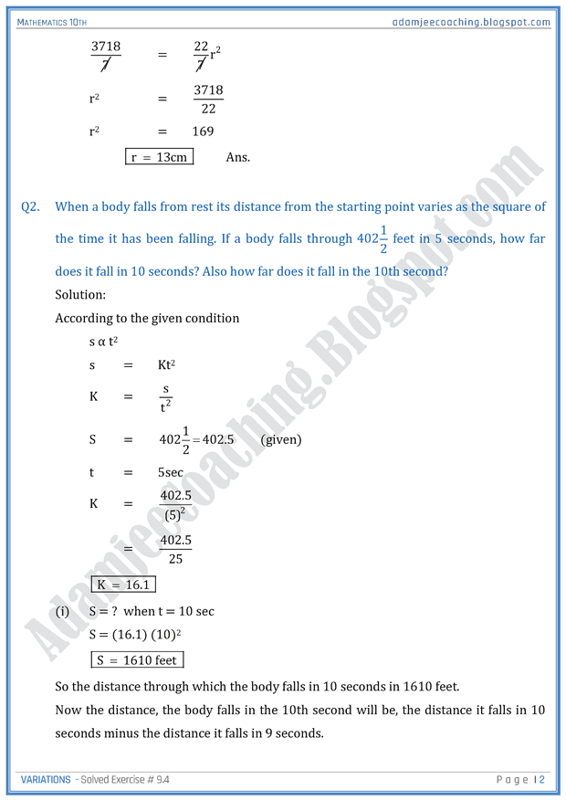 variations-exercise-9-4-mathematics-10th