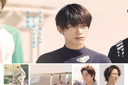 Sinopsis Summer Song / Samasongu / サマーソング (2016) - Japanese Movie