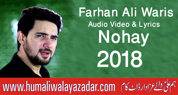 farhan ali waris nohay 2018 farhan ali waris nohay 2018 mp3 farhan ali waris nohay 2018 mp3 free download farhan ali waris nohay 2018 video farhan ali waris nohay 2018 lyrics farhan ali waris 2018 noha free download farhan ali waris nohay 2018 album farhan ali waris nohay 2018 youtube farhan ali waris nohay 2018 promo farhan ali waris nohay 2018 audio farhan ali waris nohay 2018 list farhan ali waris nohay 2018 download farhan ali waris nohay 2018 audio download farhan ali waris nohay 2018 album download farhan ali waris nohay 2018 full album farhan ali waris new nohay 2018 audio farhan ali waris new nohay album 2018 farhan ali waris all nohay 2018 farhan ali ali waris nohay 2018 farhan ali waris nohay 2018mp3 nohay 2018 by farhan ali waris farhan ali waris nohay 2018 download mp3 farhan ali waris nohay 2018 dailymotion farhan ali waris nohay 2018 free download mp3 farhan ali waris nohay 2018 mp4 download farhan ali waris nohay 2018 hd download farhan ali waris new nohay 2018 download mp3 download farhan ali waris nohay 2018 farhan ali waris nohay 2018mp3 download farhan ali waris nohay 2018mp3 free download farhan ali waris new nohay 2018 free download farhan ali waris noha mp4 free download 2018 farhan ali waris new nohay 2018 mp3 free download farhan ali waris nohay 2018 hd farhan ali waris nohay 2018 hd video farhan ali waris latest nohay 2018 farhan ali waris new nohay 2018 mp3 farhan ali waris new nohay 2018 mp3 download syed farhan ali waris nohay 2018 mp3 farhan ali waris 2018 all nohay mp3 download farhan ali waris nohay new 2018 farhan ali waris nohay new album 2018 syed farhan ali waris new nohay 2018 nohay of farhan ali waris 2018 farhan ali waris nohay 2018 release date syed farhan ali waris nohay 2018 farhan ali waris nohay 2017 to 2018 farhan ali waris nohay 1998 to 2018 farhan ali waris mp3 nohay 2018