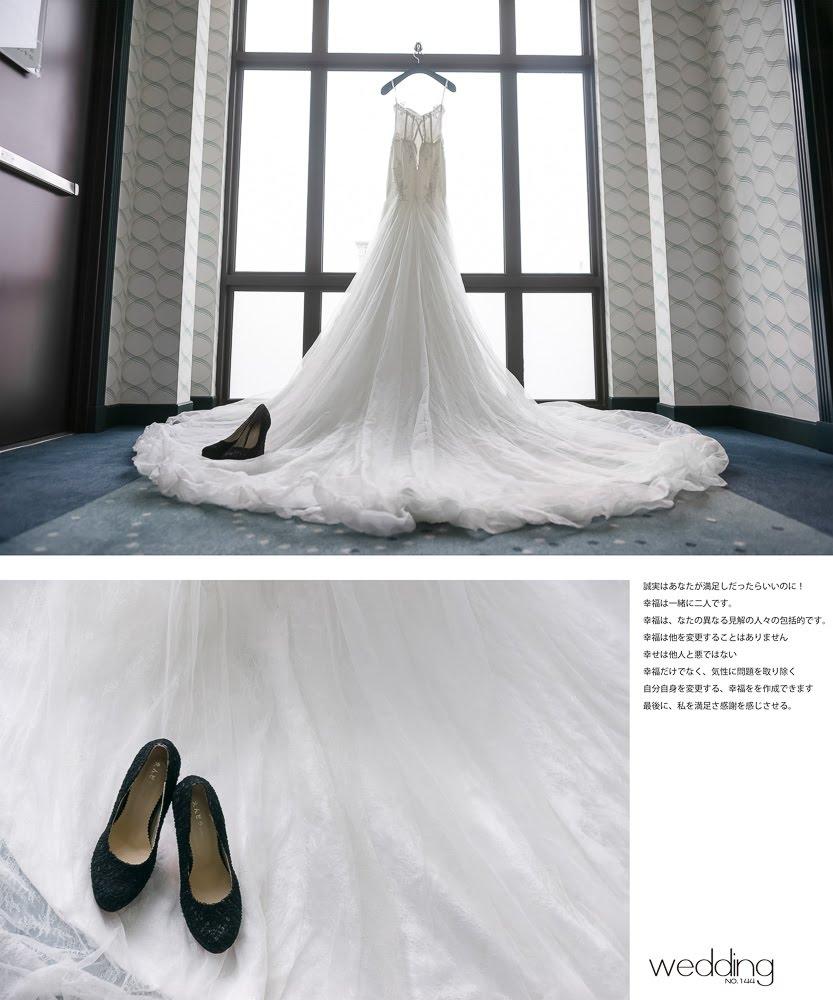 婚攝阿勳 | 婚攝 | 台北婚攝 | 維多麗亞酒店 | 文定 | 迎娶 | 結婚婚宴 | bravo婚禮團隊