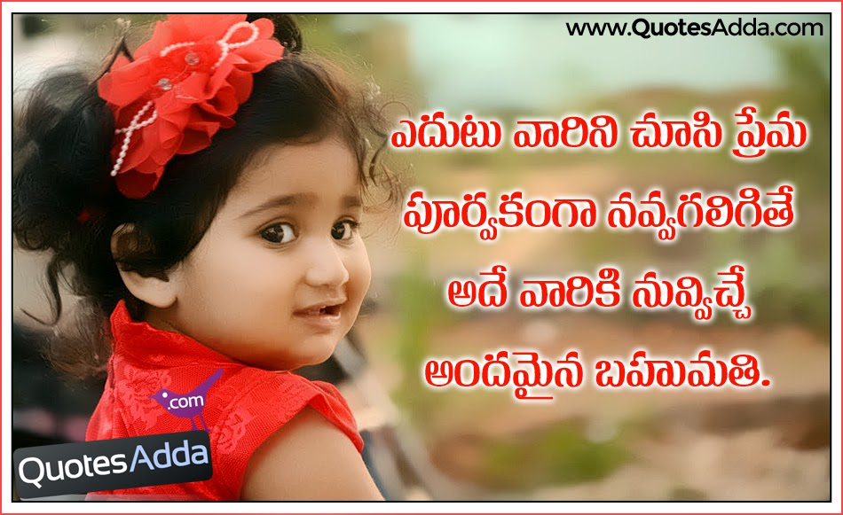 Cute Quotes Cute Baby Images With Quotes In Tamil