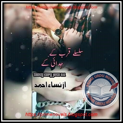 Free download Silsilay qurb kay judai kay novel by Nisa Ahmed Complete pdf