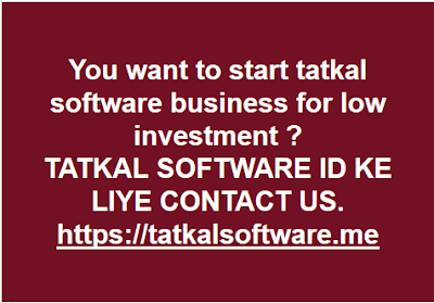 TATKAL SOFTWARE