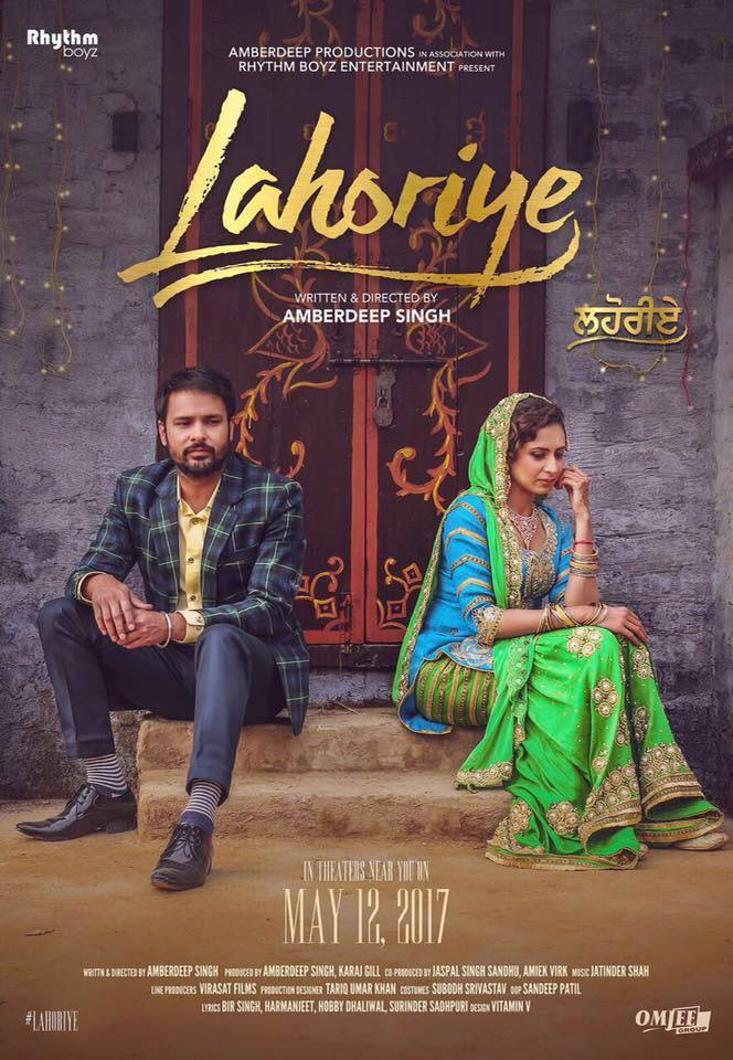 Lahoriye Punjabi Movie First look Poster wiki. First look Poster Of New Punjabi Movie 'Lahoriye' on top 10 bhojpuri