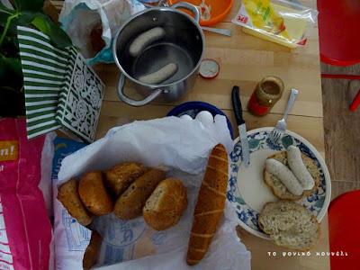 Γερμανικό πρωινό / German breakfast