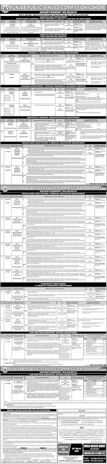 PPSC Jobs, Jobs in PPSC 2019, PPSC Jobs Advertisement No 06 | Jobs in PPSC 21 February 2019