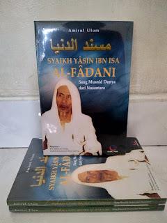 Buku Syaikh Yasin Ibn Isa Al-Fadani | Toko Buku Aswaja Surabaya