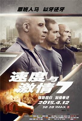 fast and furious 7, película, cine, solo yo, coches, acción, blog de cine,