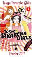 http://blog.mangaconseil.com/2017/02/a-paraitre-usa-numerique-tokyo-tarareba.html