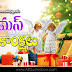 Christmas Telugu Wallpapers Images Best Happy  Christmas Greetings Pictures for Whatsapp Online Messages