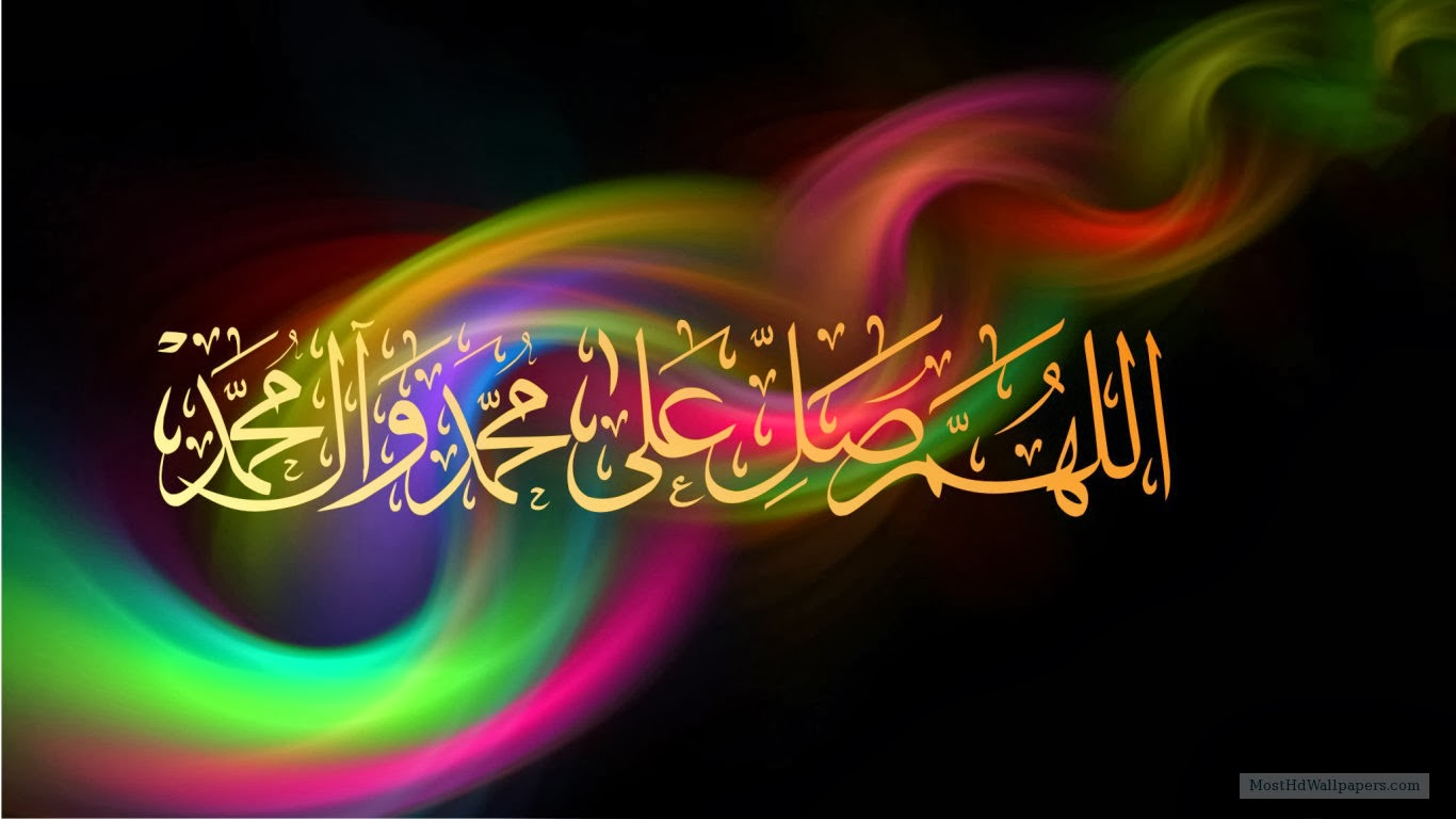 Ya Hussain 3d Wallpapers Islam By Panjtan Pak A S Islamic Pictures