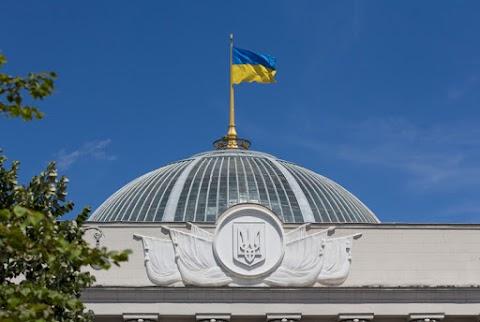 Bűnnek számít Ukrajnában magyarul megszólalni
