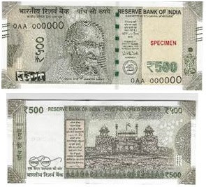 new-rs500-banknote