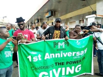 """3 million Nigerians lost N18 Billion to MMM"" - Nigerian Deposit Insurance Corporation"