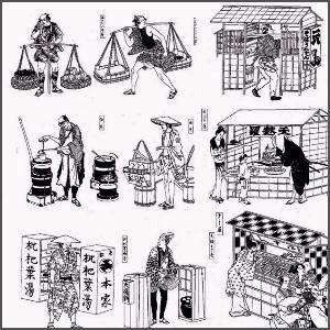 江戸時代面白い生業   劇団岬一家みんなのDODODO
