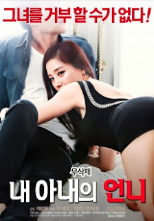 [เกาหลี18+] My Wife's Uncle (2017) [Soundtrack]