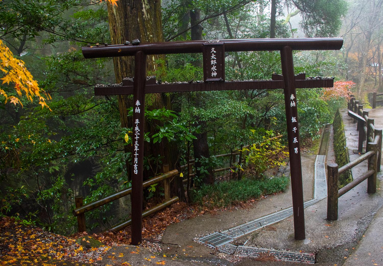 Torii gate at takachiho gorge japan
