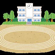 校庭・運動場のイラスト