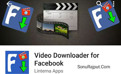 Facebook page Ki Video Ko Download Kaise kare