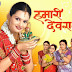 'Hamari Devrani' Star Utsav Upcoming Serial Wiki Story,Cast,Timing,Promo,2016