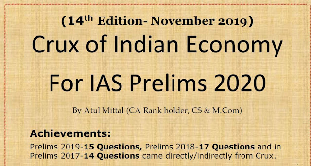 crux of indian economy for ias prelims 2020