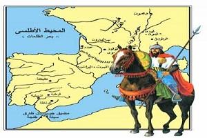 طارق بن زياد والمضيق