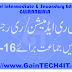 Schedule Re-Admission and Re-Registration for class 11th for Session 2014-2016 BISE Gujranwala