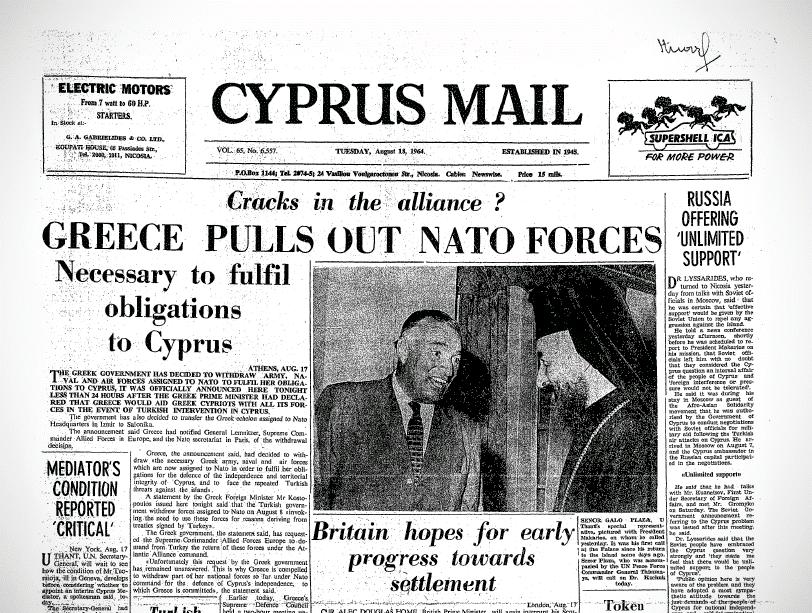 Новости кипр газета садах сгоревшее казино игровые автоматы скачать без платы