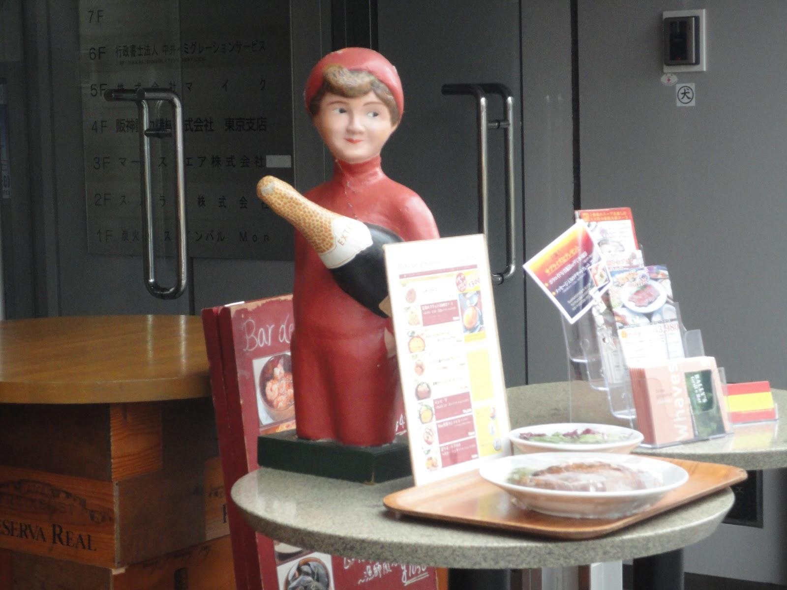 local puesto cabello rojo cerca de Albacete