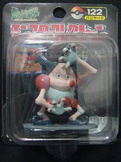 Mr.Mime Pokemon figure Tomy Monster Collection black package series