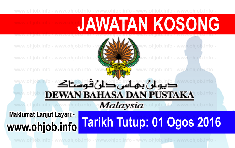 Jawatan Kerja Kosong Dewan Bahasa dan Pustaka (DBP) logo www.ohjob.info ogos 2016