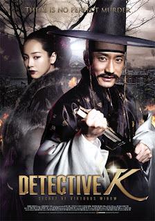 Detective K: Secret of Virtuous Widow (2011) สืบลับ! ตับแลบ!!!