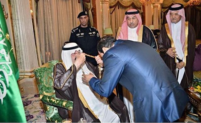 الخارجية المصرية تردّ على بيان مجلس التعاون الخليجي بشكل حاسم