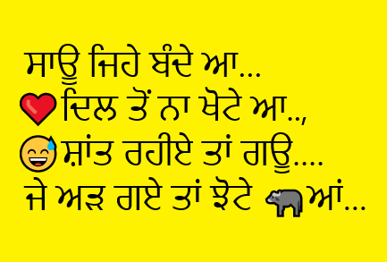 30+ FB Status King Punjabi I Best Punjabi status attitude
