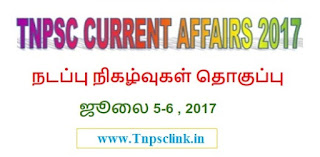 Tnpsc Current Affairs 2017 tnpsclink.in