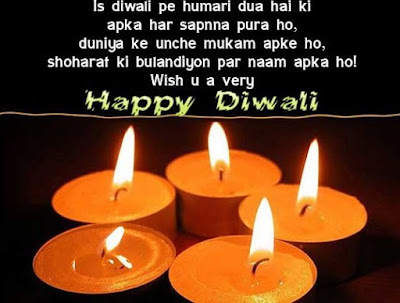 Happy Deepavali Quotes Images