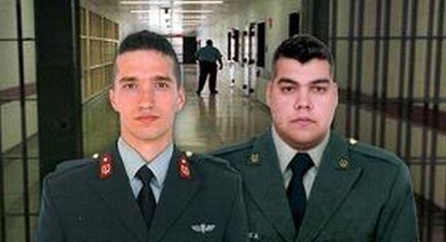 Τους ξέχασαν κιόλας! Οι Έλληνες στρατιωτικοί μας «σαπίζουν» στα μπουντρούμια της Τουρκίας και όλοι μούγκα στη στρούγκα!