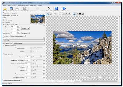PhotoZoom Pro 7.1 - Загружаем изображение