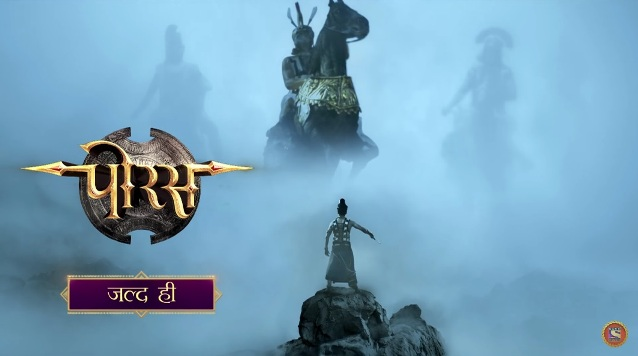 Sony TV Porus wiki, Full Star Cast and crew, Promos, story, Timings, BARC/TRP Rating, actress Character Name, Photo, wallpaper. Porus Serial on Sony TV wiki Plot,Cast,Promo.Title Song,Timing