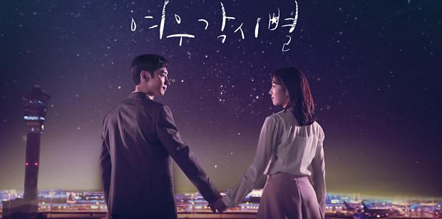 TV series Drama Korea Terbaru Bulan Oktober 2018