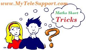 Short Tricks of Maths हिंदी में | Aptitude Short Tricks and