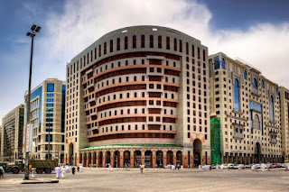Dar Al Hijra Intercontinental Hotel Madinah