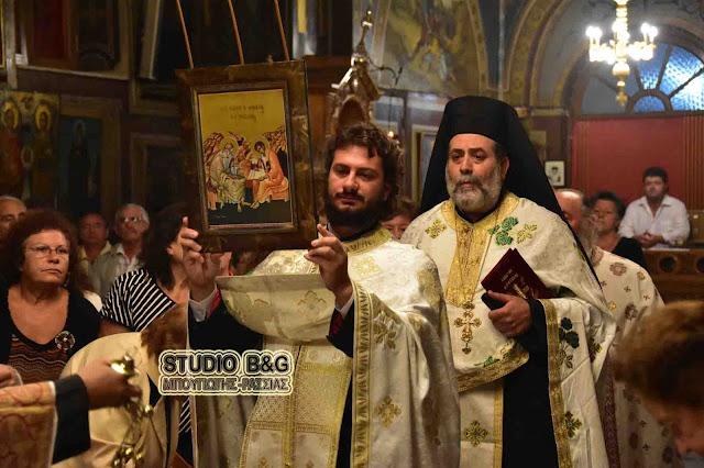 Εορτάσθηκε η μετάσταση του Αγίου Ιωάννου του Θεολόγου στο Ναύπλιο