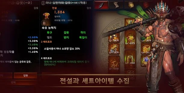 Dungeon&Evil Apk+Data Free on Android Game Download