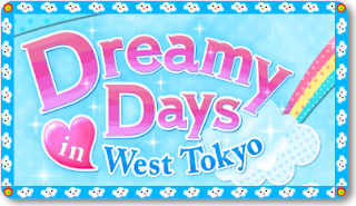 http://otomeotakugirl.blogspot.com/2014/04/dreamy-days-in-west-tokyo-main-page.html