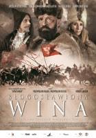błogosławiona wina plakat film